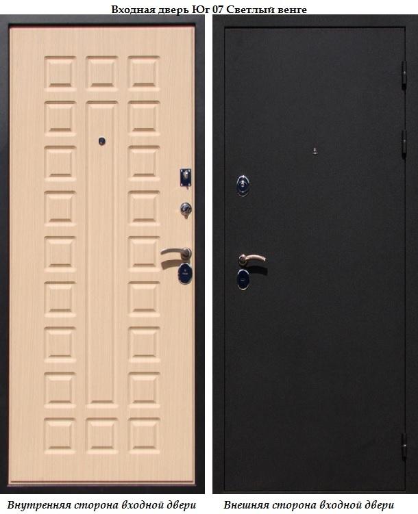 дверь входная гарант 2 цена
